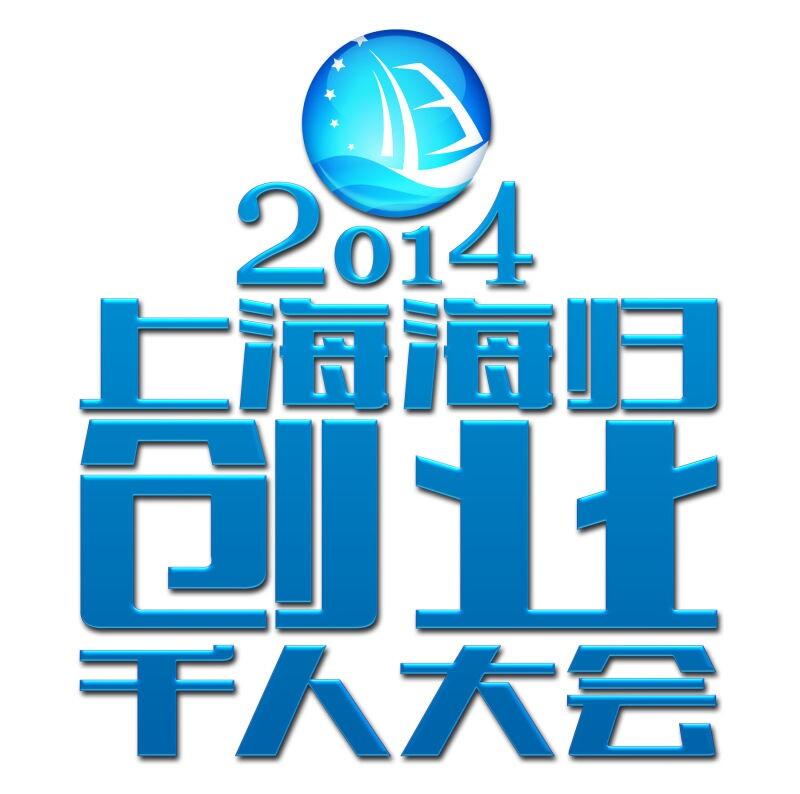 logo logo 标志 设计 矢量 矢量图 素材 图标 800_794